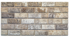 Beige Dream T-1902 3D Wall Covering Panel